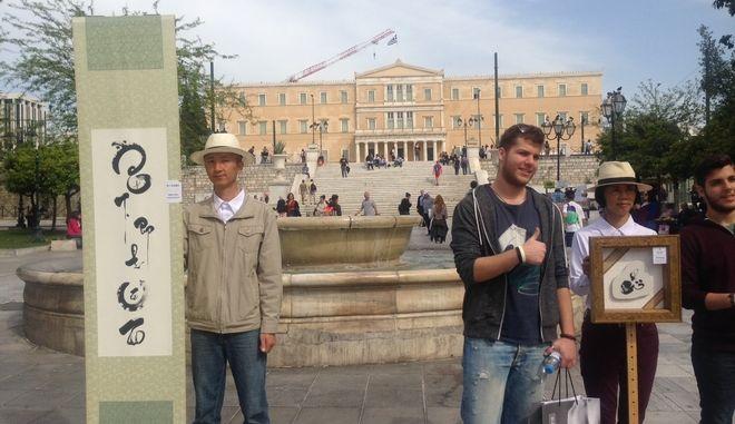 Έργα τέχνης δωρήθηκαν σε περαστικούς στην Πλατεία Συντάγματος