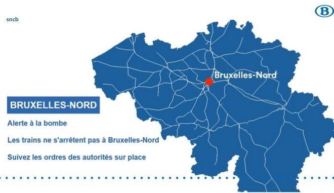 Εκκένωση σιδηροδρομικού σταθμού στις Βρυξέλλες