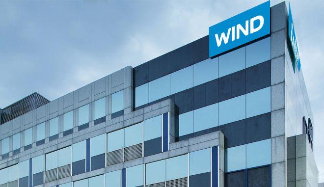 Ισχυρή αύξηση εσόδων & EBITDA για τη WIND