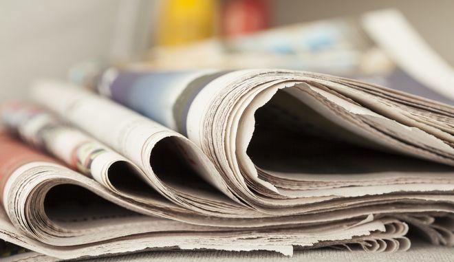 Εφημερίδες του ξένου Τύπου