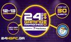 """""""Το Χαμόγελο του Παιδιού"""": Έρχεται ο 8ος 24ωρος Gaming Marathon powered by Teleperformance"""