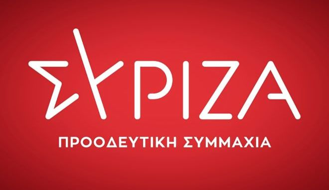 """ΣΥΡΙΖΑ για Βαλυράκη: """"Με το ήθος του, άφησε το δικό του αποτύπωμα στη δημόσια ζωή της χώρας"""""""