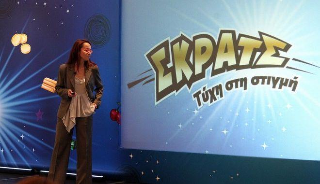 """Η Ελληνικά Λαχεία ΑΕ μέλος του ομίλου ΟΠΑΠ παρουσίσε το νέο παιχνίδι """" ΣΚΡΑΤΣ """" σε εκδήλωση στην Αθήνα, Τετάρτη 7 Μαΐου 2014. ΑΠΕ-ΜΠΕ/ΑΠΕ-ΜΠΕ/ΑΛΕΞΑΝΔΡΟΣ ΒΛΑΧΟΣ"""