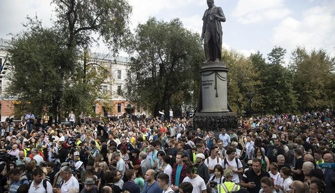 Μόσχα: Διαδήλωση κατά του αποκλεισμού της αντιπολίτευσης από τις τοπικές εκλογές