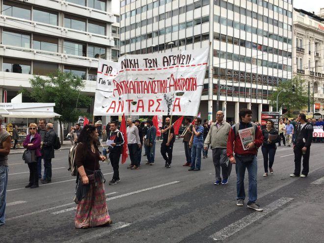 Γενική απεργία ΓΣΕΕ - ΑΔΕΔΥ:  Επεισόδια στο Σύνταγμα