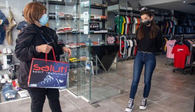 Κατάστημα ρούχων στη Θεσσαλονίκη