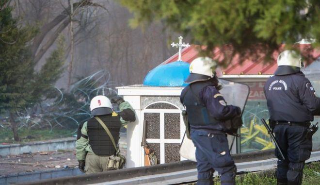 Αστυνομικοί στις Καστανιές Έβρου