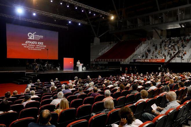 Κουτσούμπας: Το φάντασμα του κομμουνισμού στοιχειώνει για πάντα τα όνειρα των εκμεταλλευτών