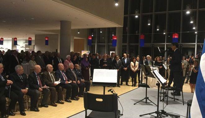 Την Gaecheonjeol, την ημέρα ίδρυσης της, γιόρτασε η Δημοκρατία της Κορέας την Πέμπτη, με δεξίωση στην πρεσβεία της στην Αθήνα