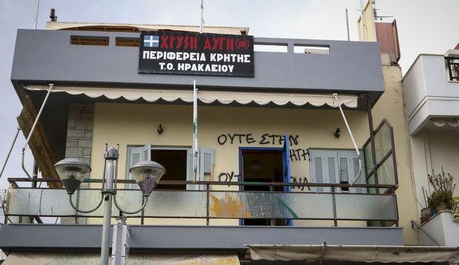 Τα γραφεία της Χρυσής Αυγής στο Ηράκλειο, στην περιοχή της Νέας Αλικαρνασσού