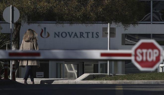 Γραφεία της Novartis στην Αθήνα
