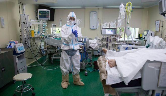 Μονάδα Covid-19 σε νοσοκομείο της Ρωσίας