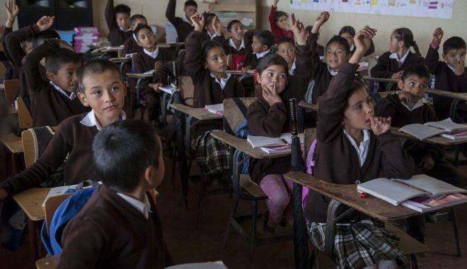 Σχολείο στο Ελ Σαλβαδόρ