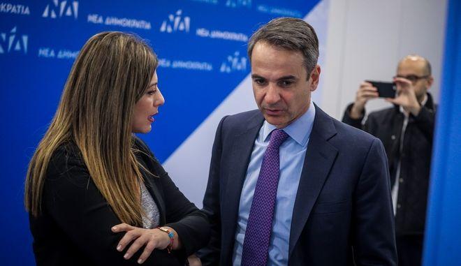 Η εκπρόσωπος Τύπου της ΝΔ Σοφία Ζαχαράκη και ο Κυριάκος Μητσοτάκης