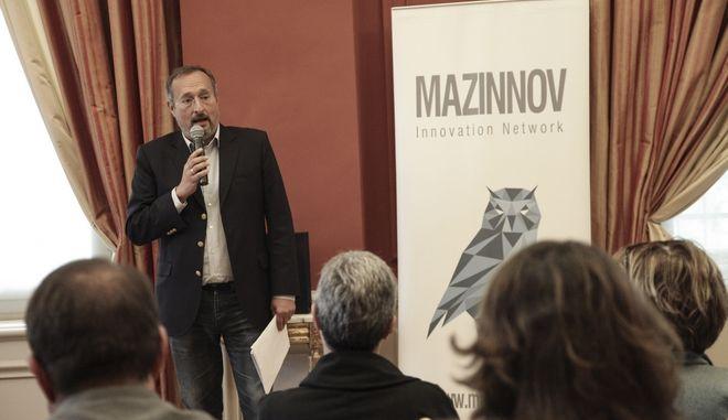 Ολοκληρώνεται απόψε το φόρουμ καινοτομίας Mazinnov