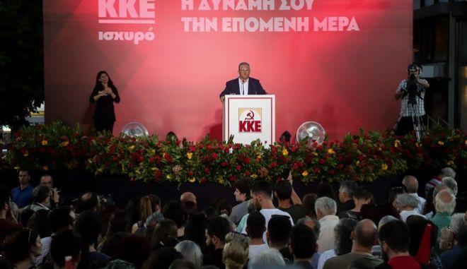 Κεντρική προεκλογική ομιλία του Γενικού Γραμματέα του ΚΚΕ Δημήτρη Κουτσούμπα στην Αθήνα