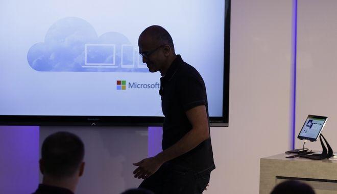 Cloud της Microsoft