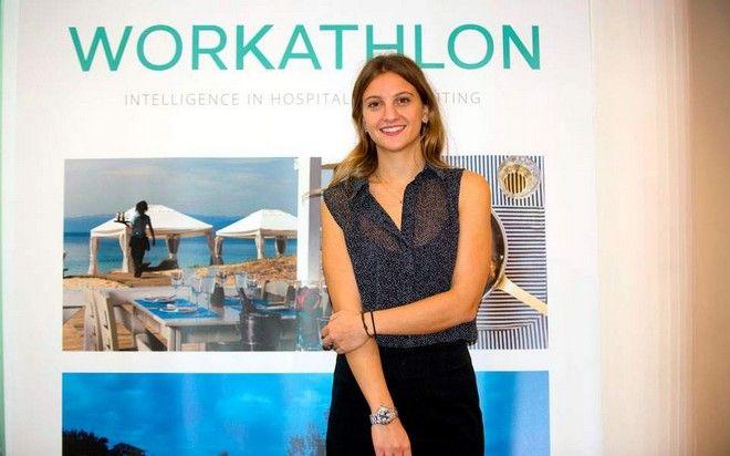 H Κατερίνα Σαντίκου founder της Workathlon