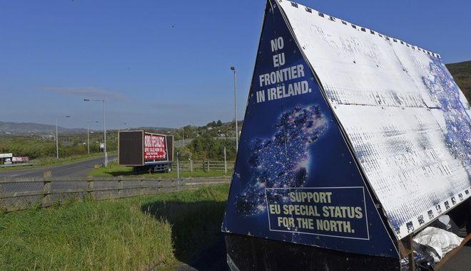 """""""Όχι σύνορα στην Ιρλανδία"""""""