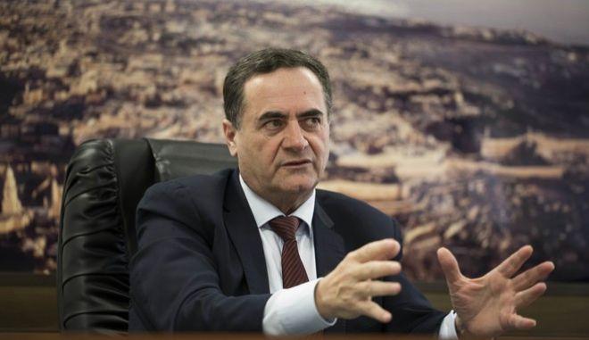 Ο Ισραηλινός Υπουργός Πληροφοριών Ίσραελ Κατζ