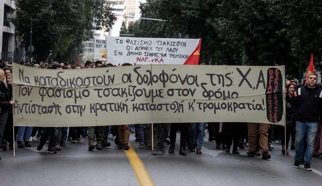 Αντιφασιστική συγκέντρωση στα Προπύλαια κατά της απαλλακτικής εισαγγελικής πρότασης των κατηγορουμένων της Χρυσής Αυγής.