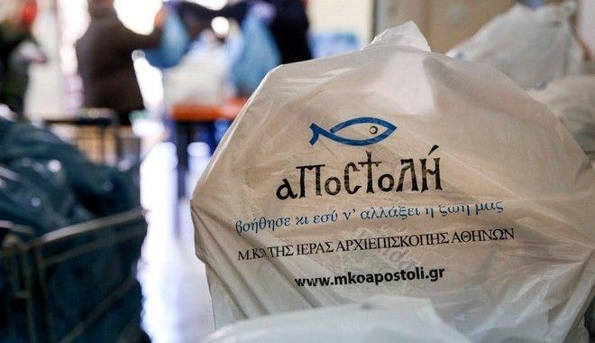 Γεύματα αγάπης για τους αστέγους από την Αρχιεπισκοπή και τον Δήμο Αθηναίων