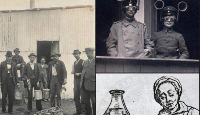 Μηχανή του Χρόνου: Περίεργα επαγγέλματα που εξαφανίστηκαν -  Κλόουν σε κηδείες και άνθρωπος-ραντάρ