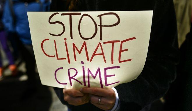 Διαδήλωση για την κλιματική αλλαγή στην Ισπανία