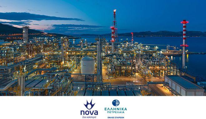 Συνεργασία Forthnet και Ελληνικών Πετρελαίων για την παροχή τηλεπικοινωνιακών υπηρεσιών