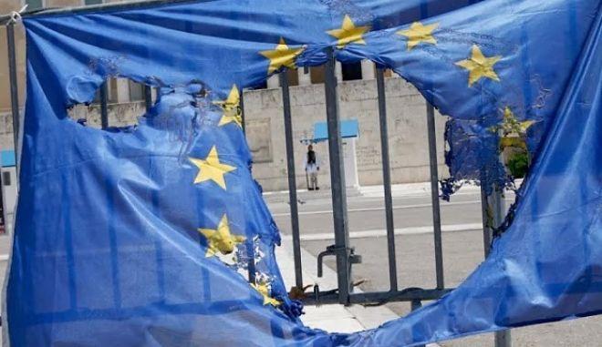 Πιο επικίνδυνα από ποτέ- Greek Fatigue