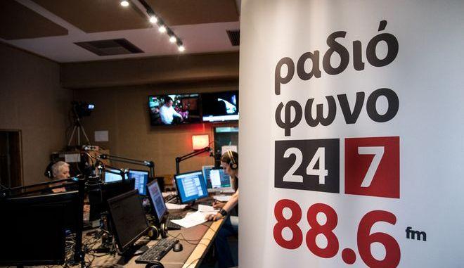 Το Ραδιόφωνο 24/7 και από τη συχνότητα του OΡT fm στους 92,3 στον Πύργο Ηλείας
