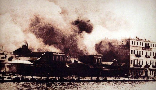 Μικρασιατική καταστροφή - φωτογραφία αρχείου
