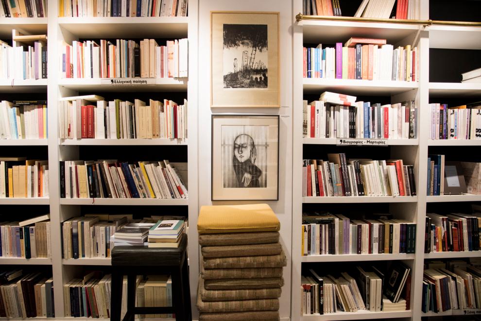 Epi Lexi Bookstore