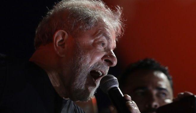 Ο πρώην πρόεδρος της Βραζιλίας Λουίς Ινάσιο Λούλα ντα Σίλβα