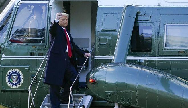 Ο Ντόναλντ Τραμπ αποχωρεί από το Λευκό Οίκο