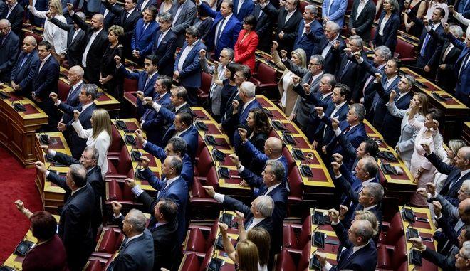 Στιγμιότυπο από την ορκωμοσία της νέας Βουλής