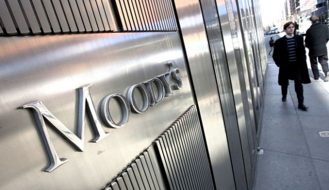 Moody's: Αναβάθμιση του αξιόχρεου δύο ελληνικών τραπεζών