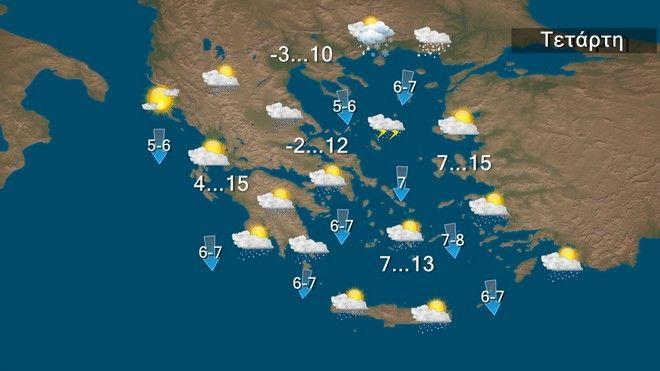 Τοπικές βροχές ανατολικά την Τετάρτη και λίγες καταιγίδες νότια