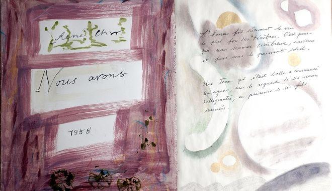 Νίκος Χατζηκυριάκος - Γκίκας: Ζωγραφίζοντας για τα βιβλία