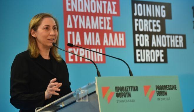 "H Mαριλίζα Ξενογιαννακοπούλου στην εκδήλωση ""Ενώνοντας δυνάμεις για μια άλλη Ευρώπη"" του Προοδευτικού Φόρουμ στην Αθήνα, Παρασκευή 16 Μαρτίου 2018."