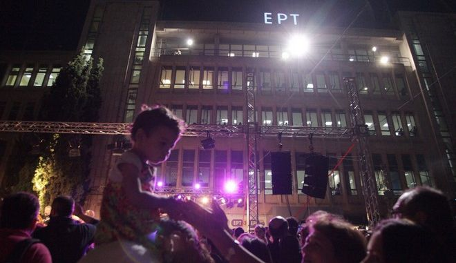 ΑΓΙΑ ΠΑΡΑΣΚΕΥΗ- Συναυλία στην ΕΡΤ ,σήμερα 11 Ιουνίου,ημερομηνία που  ξεκίνησε η επαναλειτουργία της.(Eurokinissi-ΠΑΝΑΓΟΠΟΥΛΟΣ ΓΙΑΝΝΗΣ)