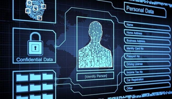 Σκάνδαλο υποκλοπών Facebook-Google: Τι προβλέπει ο νέος κανονισμός προστασίας προσωπικών δεδομένων