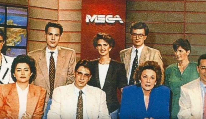 Μαύρο στο MEGA: Τι έπαιζε το μεγάλο κανάλι την πρώτη μέρα λειτουργίας του