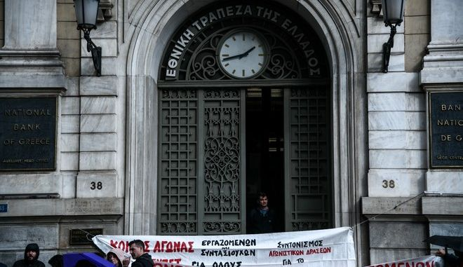 Απεργιακή συγκέντρωση της ΟΤΟΕ