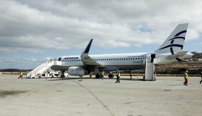 Αεροπλάνο της Aegean