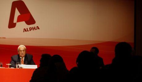 Κοντομηνάς: Βάζει ενέχυρο τις μετοχές του στον ALPHA για να καλύψει τα δάνεια του ΤΤ