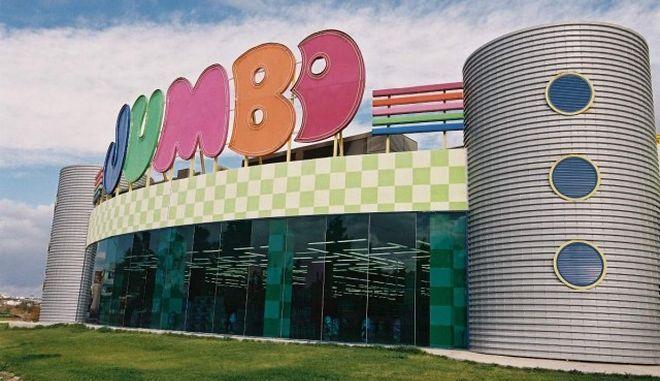 Jumbo: Καταγγελίες για εξαναγκασμό σε συμβάσεις εξαήμερου κατά το δοκούν της εταιρείας