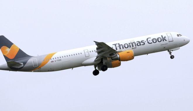 Αεροσκάφος της Thomas Cook απογειώνεται από αεροδρόμιο της Αγγλίας