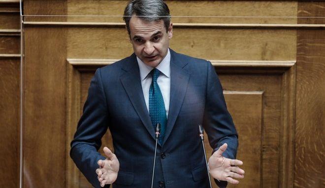 Ο Κυριάκος Μητσοτάκης στο βήμα της Βουλής