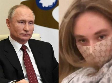 Η 17χρονη 'κρυφή' κόρη του Πούτιν ποζάρει με μάσκα Gucci - Κόσμος | News  24/7